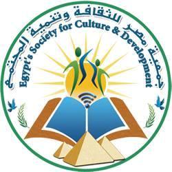 جمعية مصر للثقافة وتنمية المجتمع الشعار